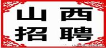 浮山县社区专职
